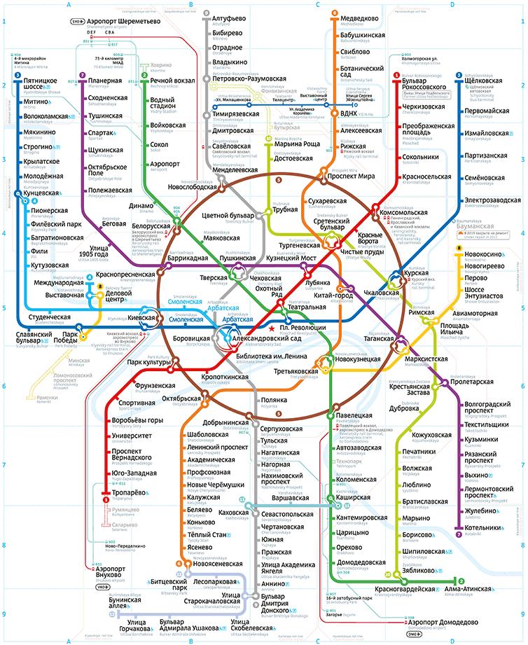 Схема метрополитена москвы 2016