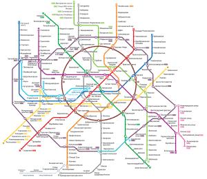 Карта метро москвы — схема метро москвы | метрополитен.